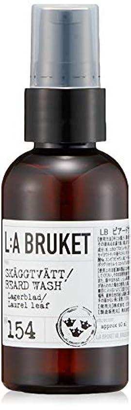 タイル並外れてつまずくL:a Bruket (ラ ブルケット) ビアードウォッシュ (ローレルリーフ) 60ml