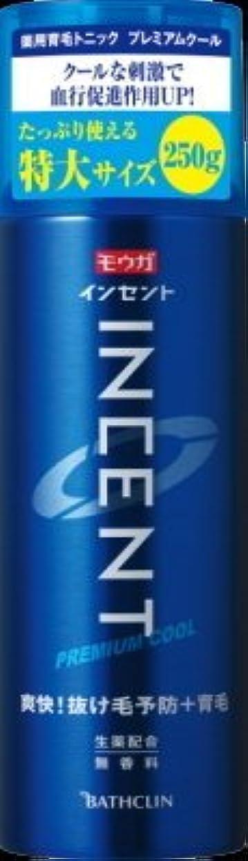 宣伝メロディアス学校教育バスクリン モウガ インセント 薬用育毛トニックプレミアムクール 250g×12点セット (4548514510791)
