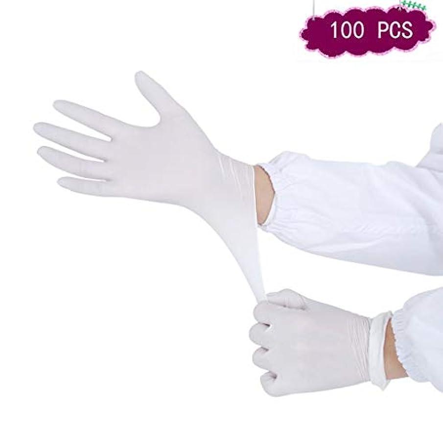 サミットバルーンそこ使い捨てラテックス手袋ニトリル9インチの酸とアルカリの研究室の美しさの摩耗手袋厚み付けないパウダー (Size : M)