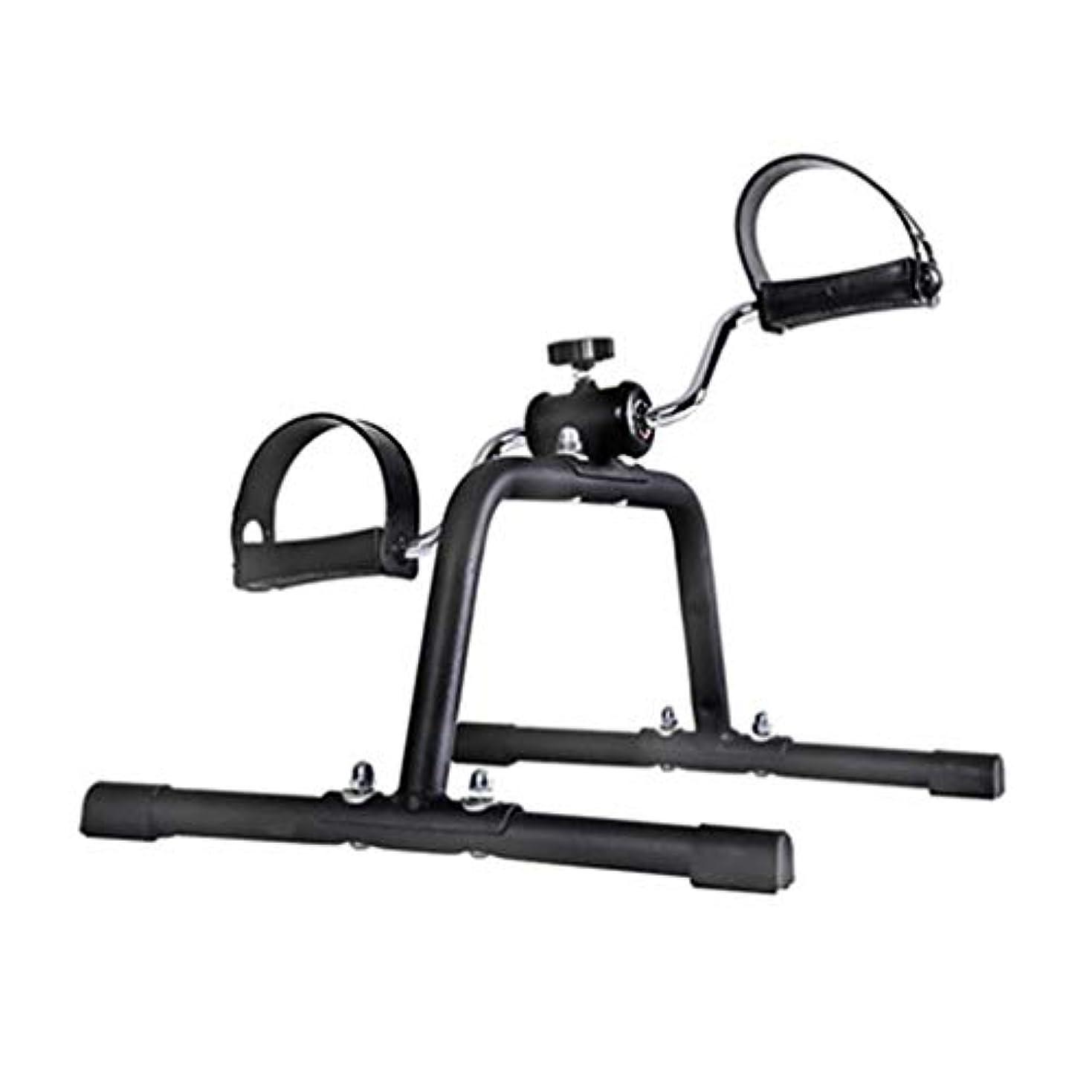 しかし条件付き防止ポータブルアームと脚ペダルエクササイザーホームインドアミニエクササイズバイク抵抗調整可能な高齢者上下肢リハビリテーショントレーニングマシン,A