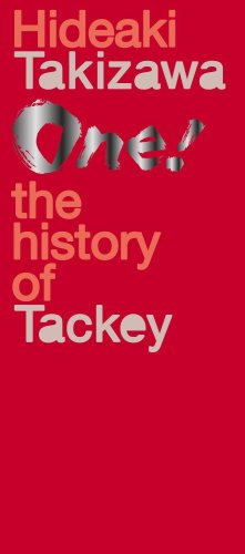 One!-the history of Tackey- [DVD]