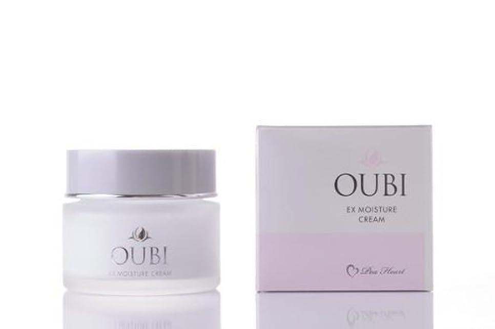 周波数美容師爆発OUBIEXモイスチャークリーム50g