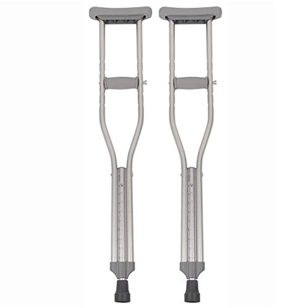 関係ないシャーク管理快適な脇の下パッドとハンドグリップを備えたアルミニウム松葉杖、グレー (Size : Kids Size)