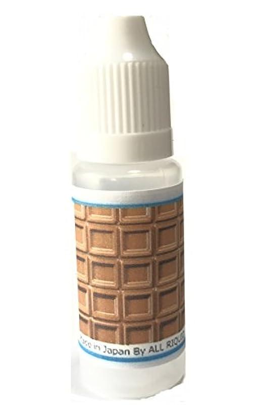 やめる積極的に比類なき(国産) 電子タバコ リキッド 昔ながらのチョコレート風味 オールリキッド製 Liquid 15ml
