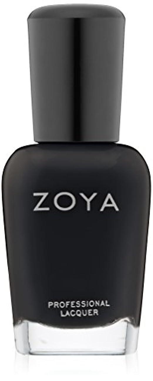 議題美的連邦ZOYA ゾーヤ ZP771 WILLA ウィラ 15ml 2014 Winter/Holiday Wishes Collection マットブラック 爪にやさしいネイルラッカーマニキュア