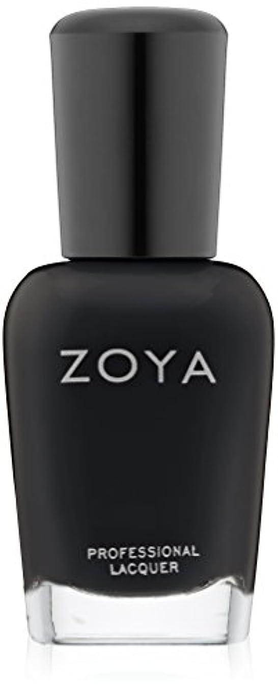 ZOYA ゾーヤ ZP771 WILLA ウィラ 15ml 2014 Winter/Holiday Wishes Collection マットブラック 爪にやさしいネイルラッカーマニキュア