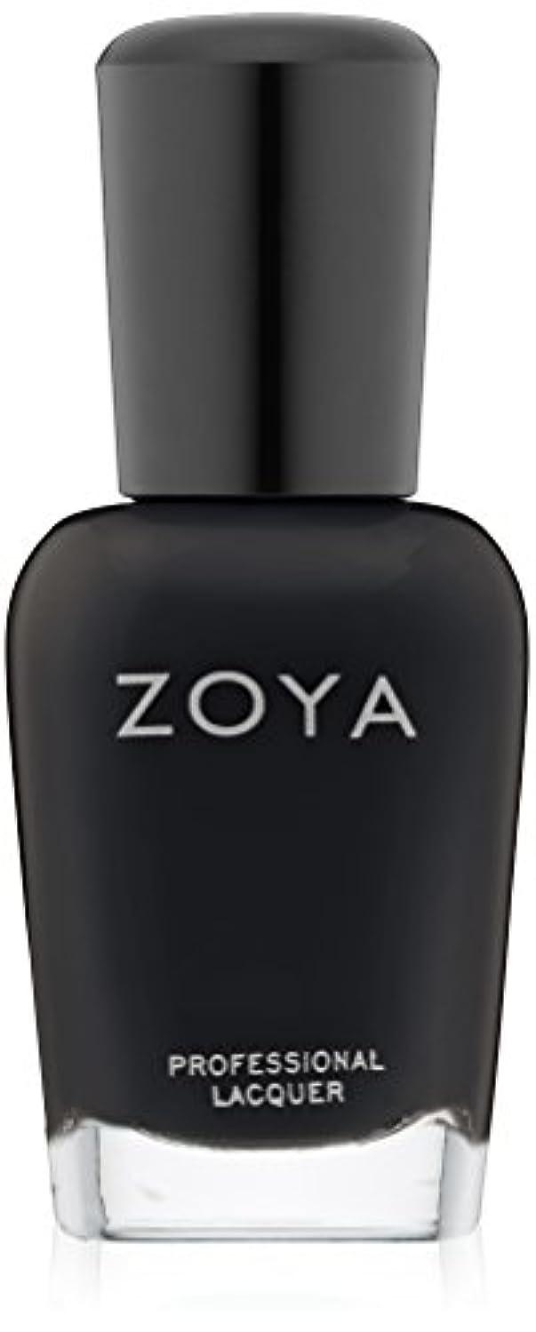 起きてケープ使い込むZOYA ゾーヤ ZP771 WILLA ウィラ 15ml 2014 Winter/Holiday Wishes Collection マットブラック 爪にやさしいネイルラッカーマニキュア