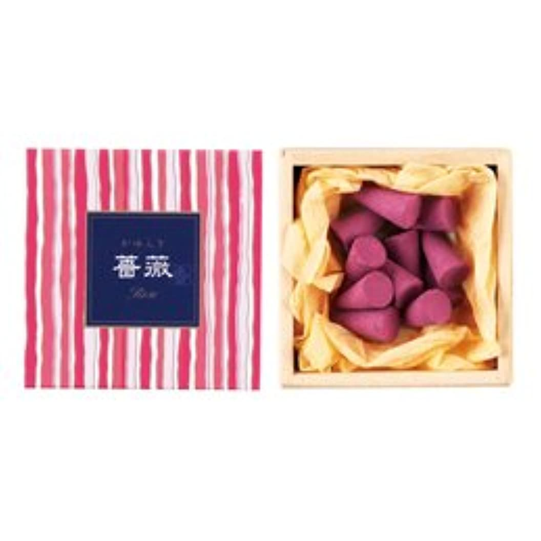 ちなみに腕運賃かゆらぎ お香 薔薇 コーン 香立付 12個 【日本香堂】