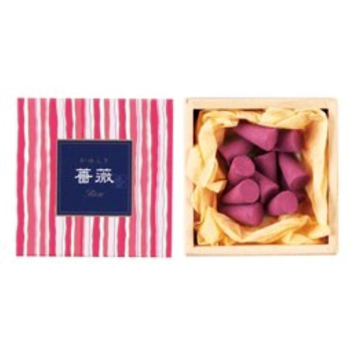 かゆらぎ お香 薔薇 コーン 香立付 12個 【日本香堂】