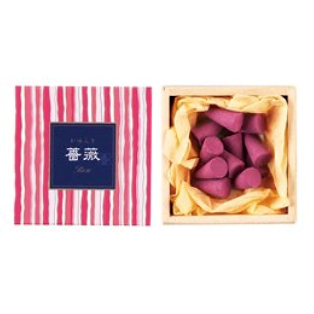 プリーツ織機アリーナかゆらぎ お香 薔薇 コーン 香立付 12個 【日本香堂】