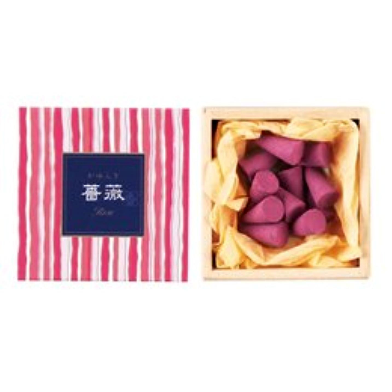 曲線ゆり間接的かゆらぎ お香 薔薇 コーン 香立付 12個 【日本香堂】
