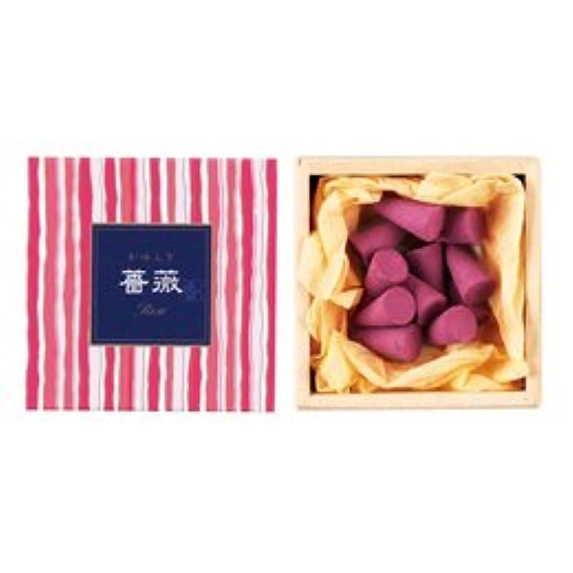 トーク週末時々かゆらぎ お香 薔薇 コーン 香立付 12個 【日本香堂】