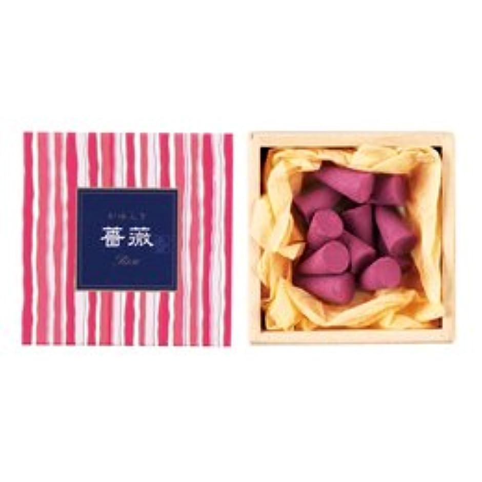 異常側面配当かゆらぎ お香 薔薇 コーン 香立付 12個 【日本香堂】
