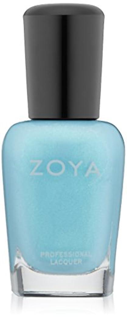 レビュアー悲観主義者アナニバーZOYA ゾーヤ ネイルカラー ZP772 RAYNE レイン 15ml 2015Spring  Delight Collection ターコイズブルー マット?パール 爪にやさしいネイルラッカーマニキュア