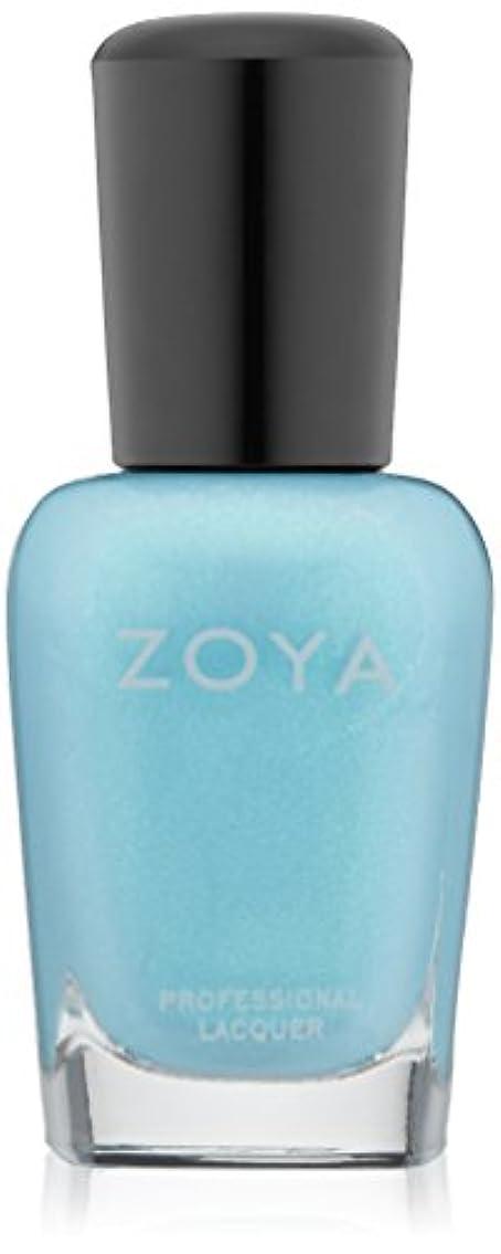シェーバー欠席段落ZOYA ゾーヤ ネイルカラー ZP772 RAYNE レイン 15ml 2015Spring  Delight Collection ターコイズブルー マット?パール 爪にやさしいネイルラッカーマニキュア