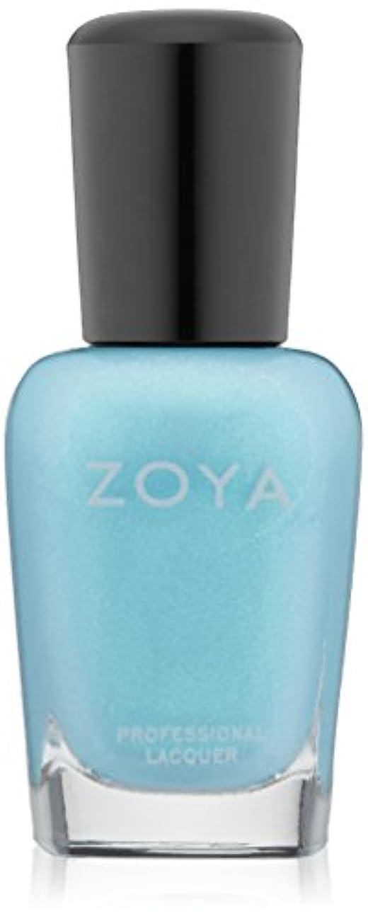 輸送休憩達成ZOYA ゾーヤ ネイルカラー ZP772 RAYNE レイン 15ml 2015Spring  Delight Collection ターコイズブルー マット?パール 爪にやさしいネイルラッカーマニキュア