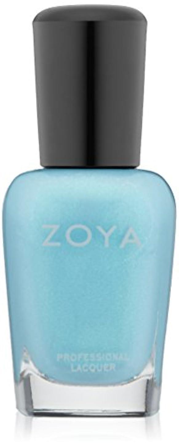 ムスタチオパスポート余計なZOYA ゾーヤ ネイルカラー ZP772 RAYNE レイン 15ml 2015Spring  Delight Collection ターコイズブルー マット?パール 爪にやさしいネイルラッカーマニキュア