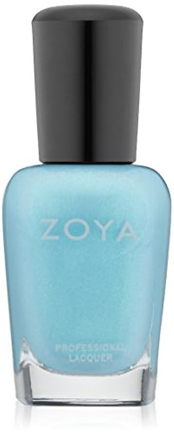 統計保持するゆりZOYA ゾーヤ ネイルカラー ZP772 RAYNE レイン 15ml 2015Spring  Delight Collection ターコイズブルー マット?パール 爪にやさしいネイルラッカーマニキュア