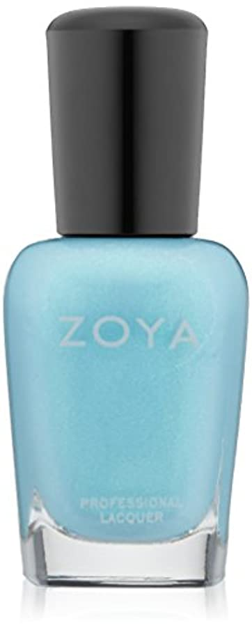 葡萄名誉暫定のZOYA ゾーヤ ネイルカラー ZP772 RAYNE レイン 15ml 2015Spring  Delight Collection ターコイズブルー マット?パール 爪にやさしいネイルラッカーマニキュア