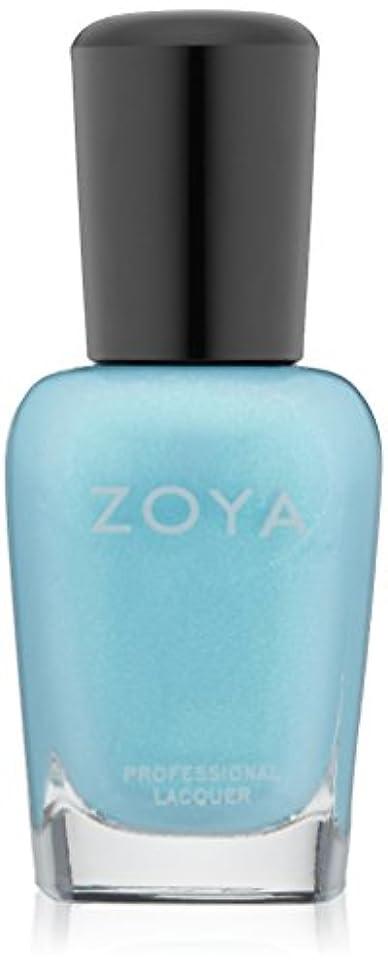 ハッチ幻滅シャイZOYA ゾーヤ ネイルカラー ZP772 RAYNE レイン 15ml 2015Spring  Delight Collection ターコイズブルー マット?パール 爪にやさしいネイルラッカーマニキュア