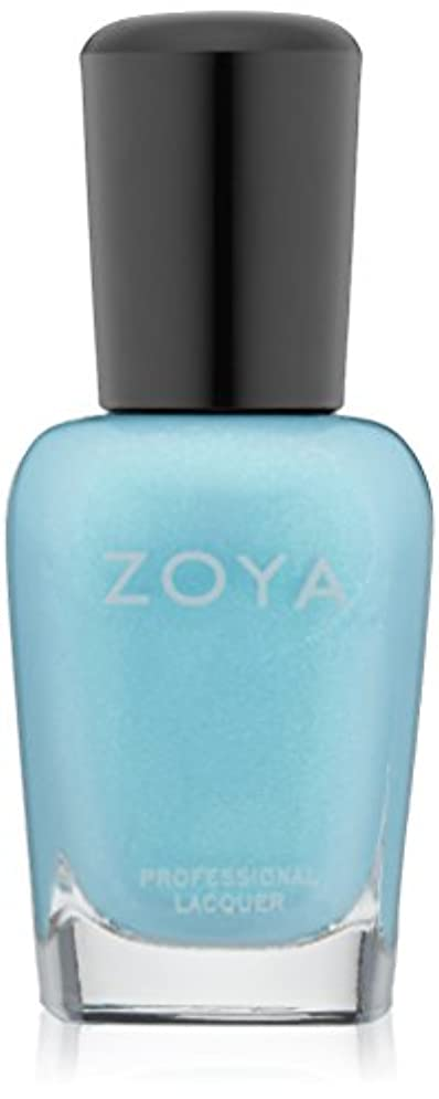 保持一消すZOYA ゾーヤ ネイルカラー ZP772 RAYNE レイン 15ml 2015Spring  Delight Collection ターコイズブルー マット?パール 爪にやさしいネイルラッカーマニキュア