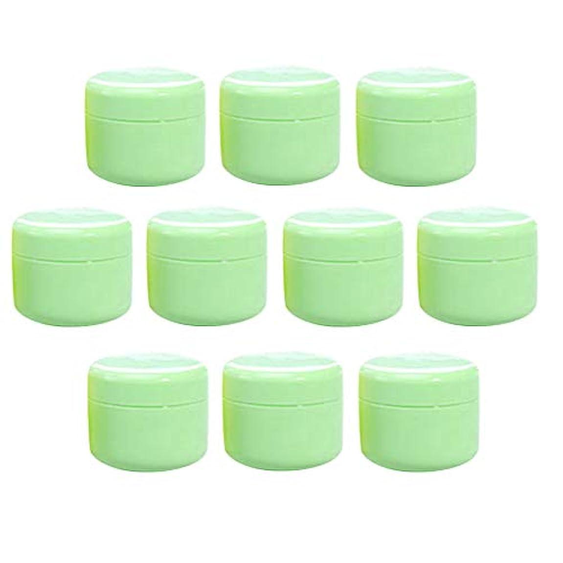 道に迷いましたフラスコ任命する詰替え容器 化粧品容器 空のボトル クリームボトル クリーム容器 旅行用品 10個入り 全15選択 - グリーン20g