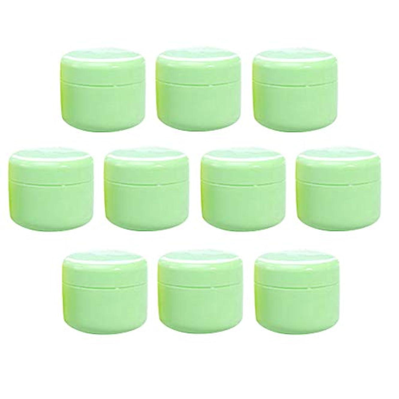 セージ困惑するかもしれない詰替え容器 化粧品容器 空のボトル クリームボトル クリーム容器 旅行用品 10個入り 全15選択 - グリーン20g