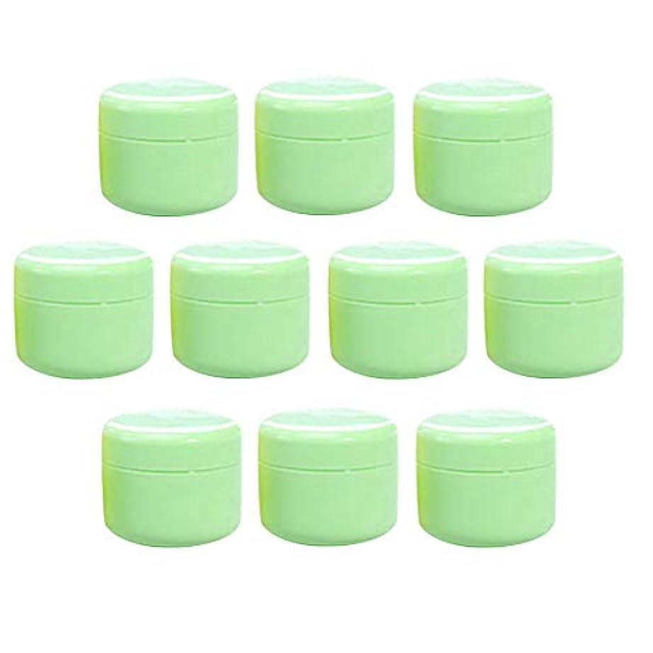 評議会徹底降伏詰替え容器 化粧品容器 空のボトル クリームボトル クリーム容器 旅行用品 10個入り 全15選択 - グリーン50g