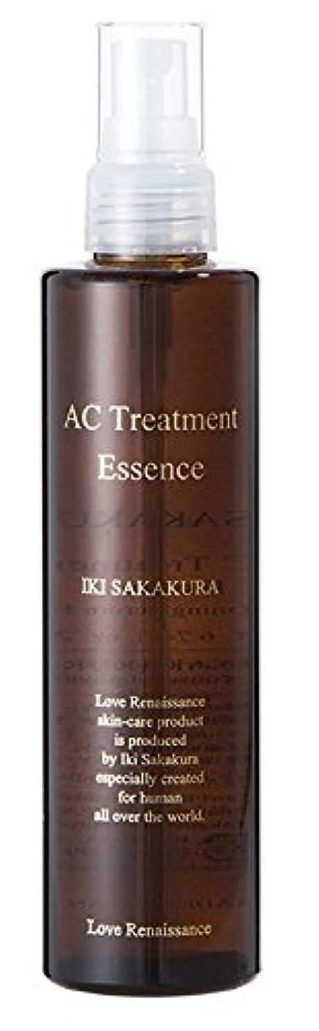 進む指定するリンケージIKI SAKAKURA AC トリートメント エッセンス