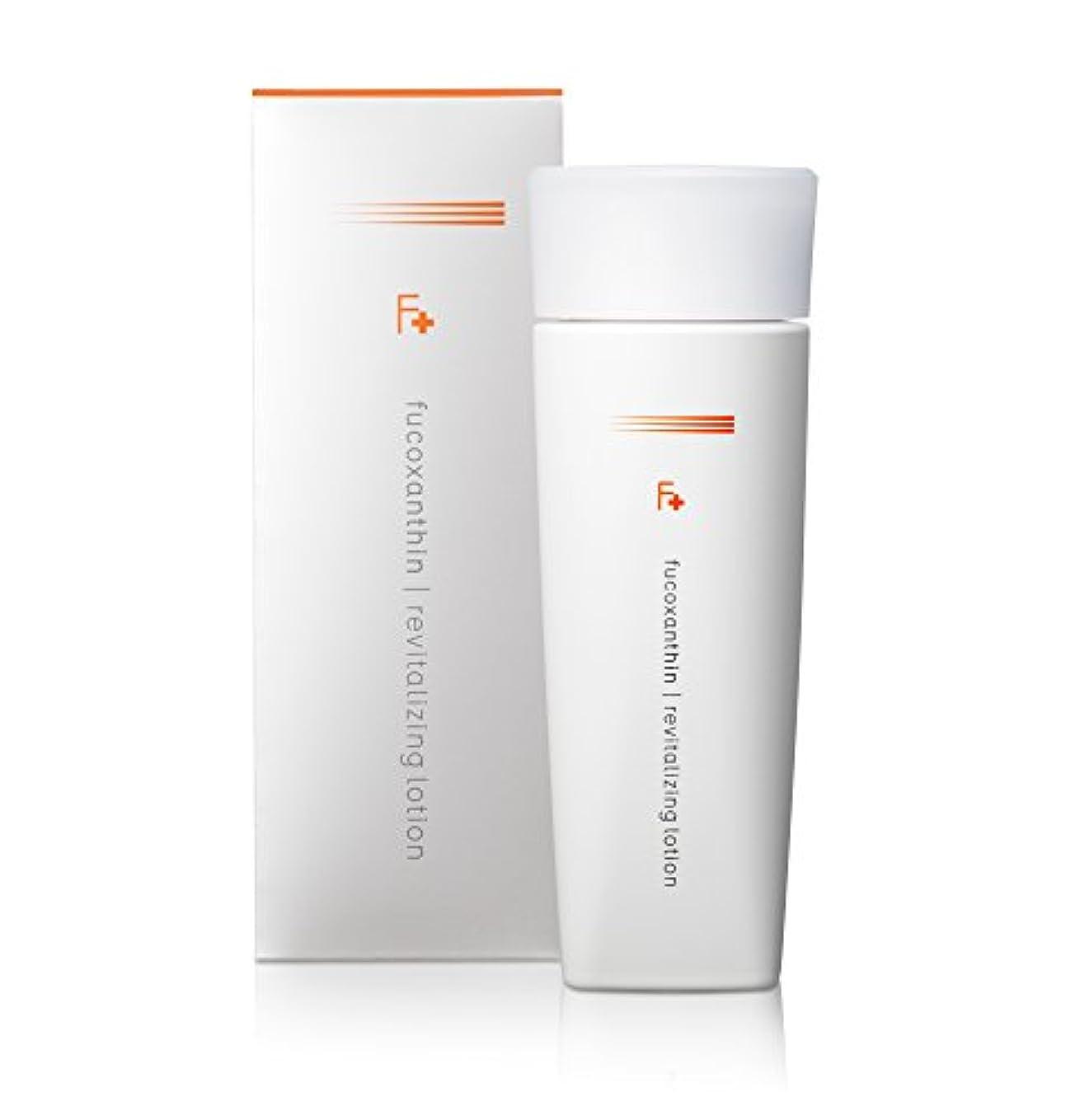 更新合法テントF+フコキサンチン リバイタライジングローション(化粧水) 120ml x 1本