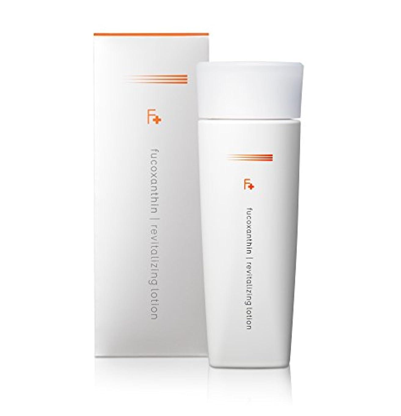 電気寝る表向きF+フコキサンチン リバイタライジングローション(化粧水) 120ml x 1本
