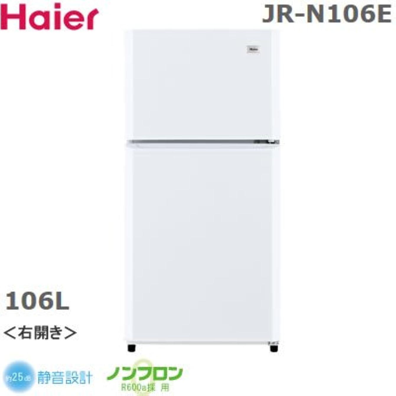 怒るミトン毎回ハイアール 106L 2ドア冷蔵庫(ホワイト)Haier JR-N106E-W