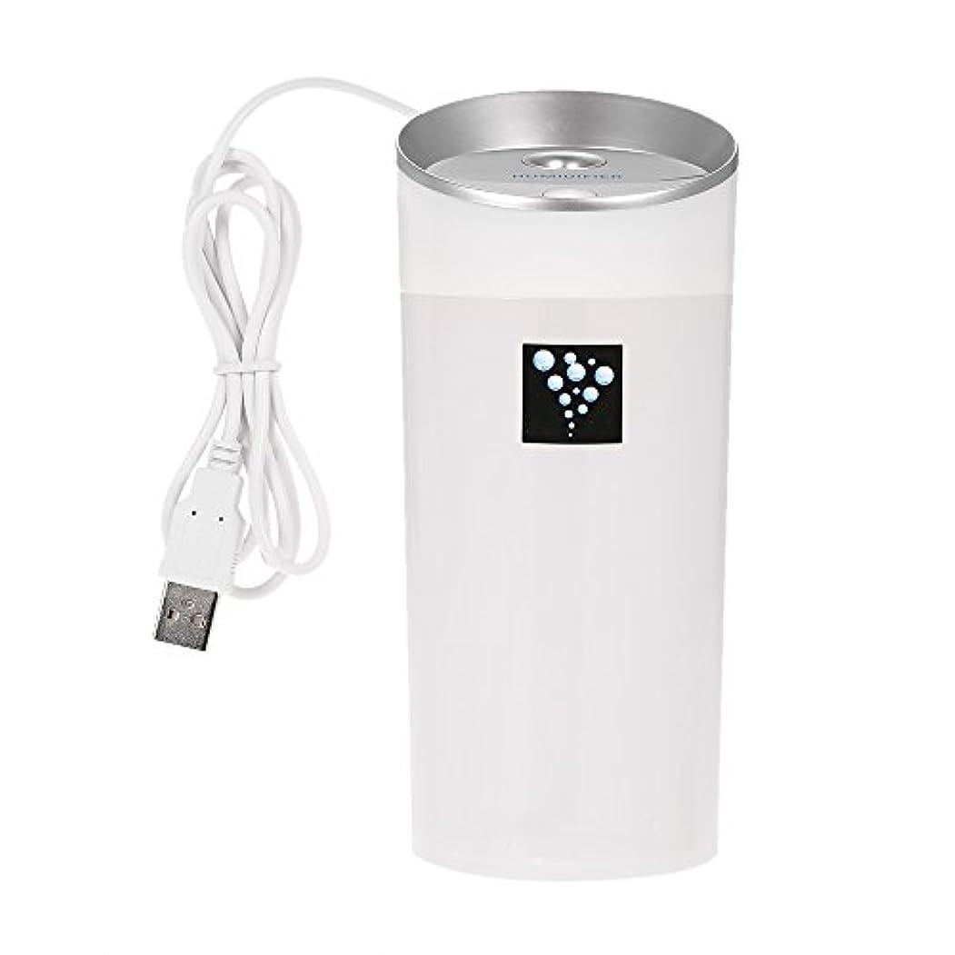 ブッシュ明示的に落ち着かないDecdeal USBアニオン空気加湿器 300ML ポータブル 2モード 香り拡散器 オフィス/車用
