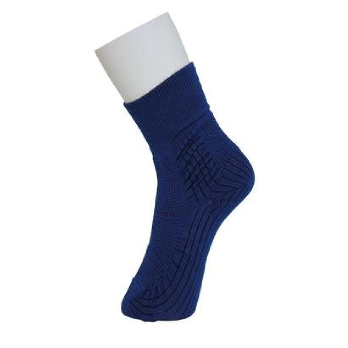 頑張る先入観半球転倒予防靴下 アガルーノ 紺(24cm?25cm)