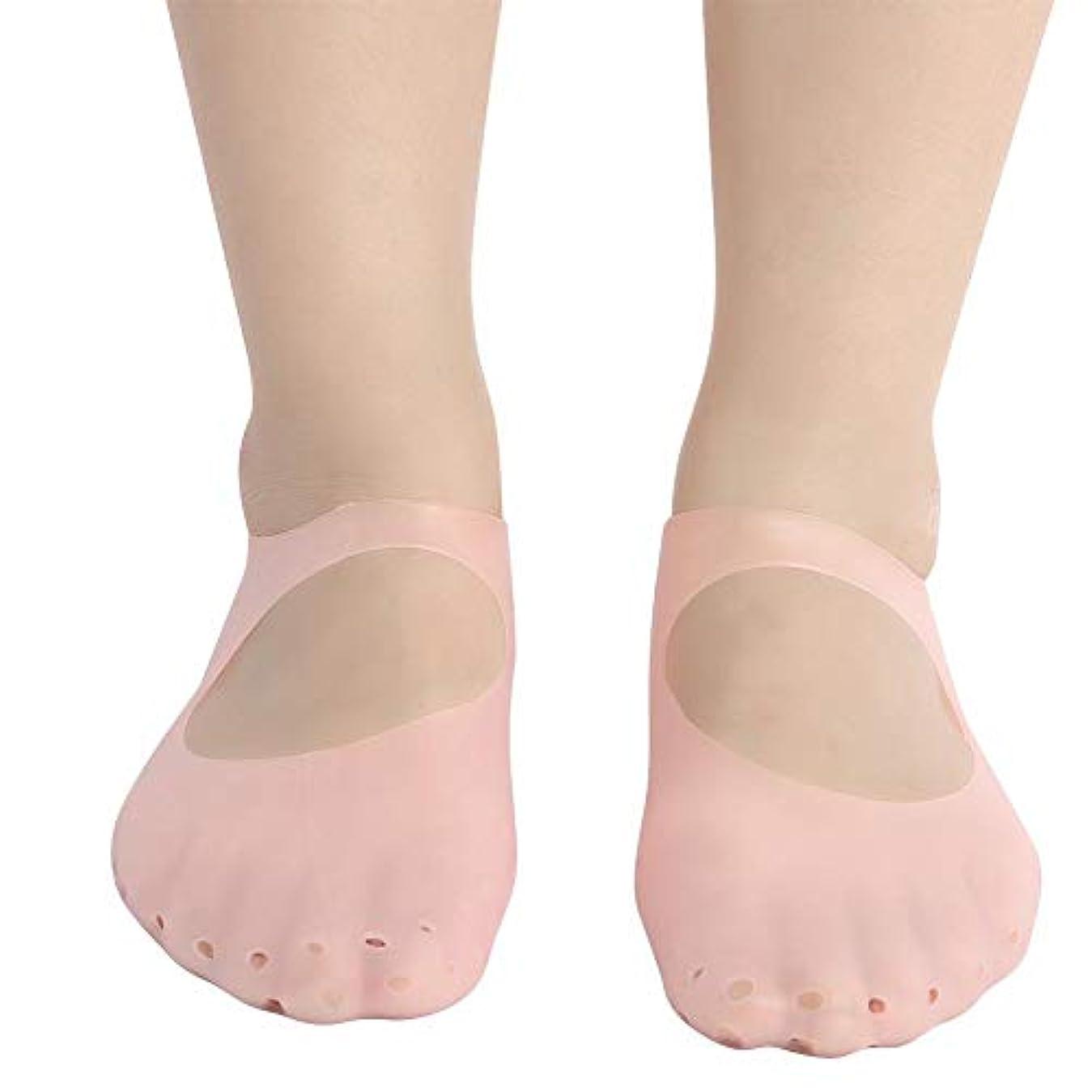 広まった生活無条件シリコンソックス、ひび割れの足からの保護、足の保護靴下 (M-ピンク)