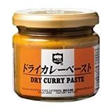 デリー ドライカレーペースト★ドライカレー★東京上野の超人気店のカレー