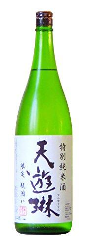 第36位(同率):タカハシ酒造『天遊琳 特別純米 瓶囲い』