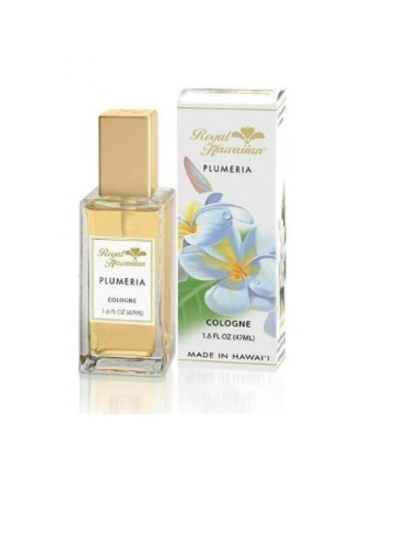 挨拶する起きている展開するロイヤルハワイアン プルメリア香水(コロン)