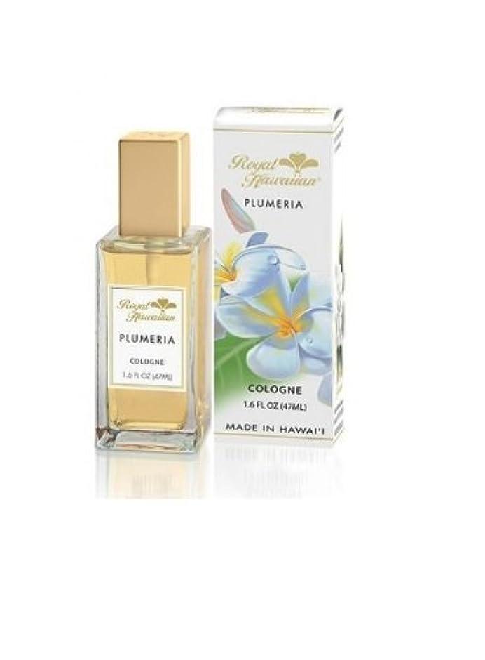 拡大する費やすできればロイヤルハワイアン プルメリア香水(コロン)