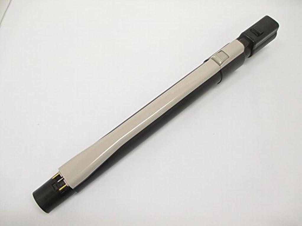 紫のおしゃれなアーカイブ日立 掃除機用の延長管クミ CV-PC500,CV-S350E3,CV-SA500,CV-SC500,CV-SY500用 CV-SA500-011