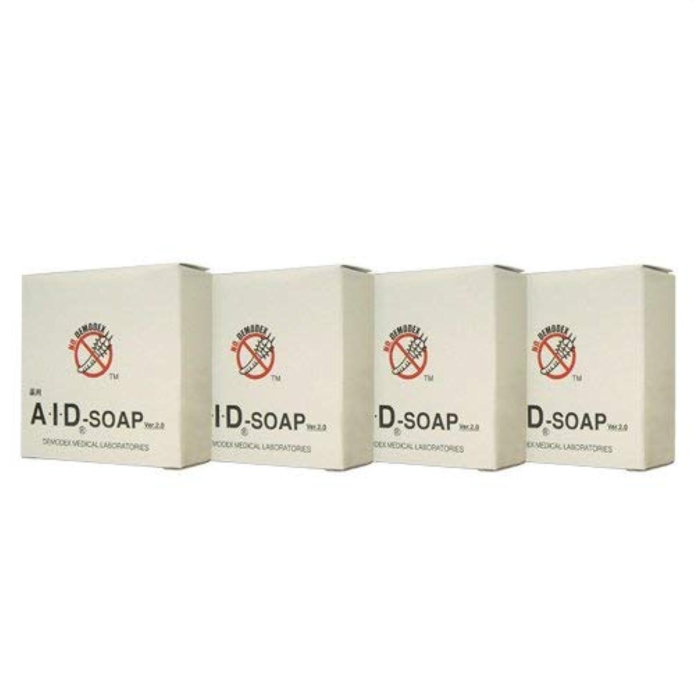 死にかけている一次罹患率AIDソープ 40g×4個セット
