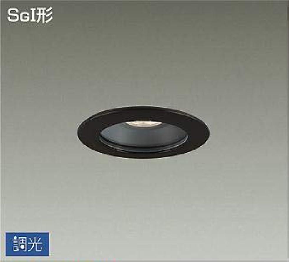 沿って創始者指紋DAIKO LED軒下ダウンライト ダイクロハロゲン50W相当 (ランプ付) 専用調光器対応 電球色 2700K DOL5335YBG