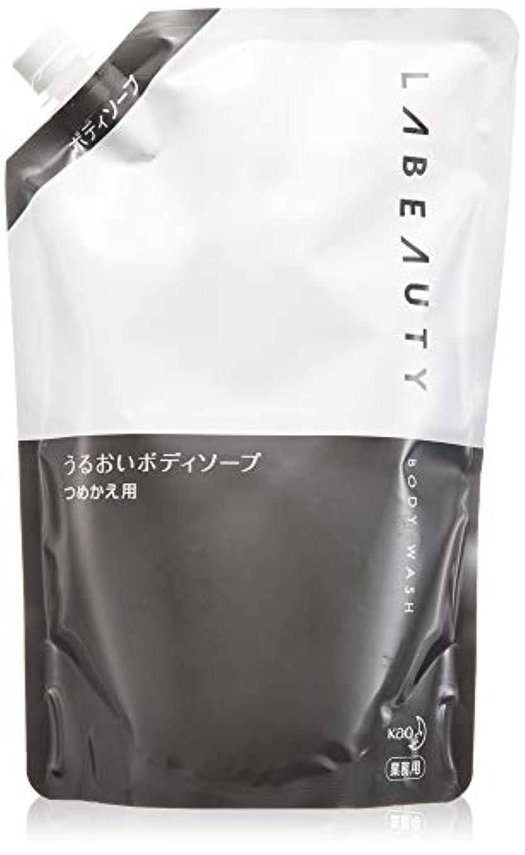 予測子シルク牽引【業務用 ケース販売】 ラビューティ ボディソープ つめかえ用 (1350ml×6個) 大容量