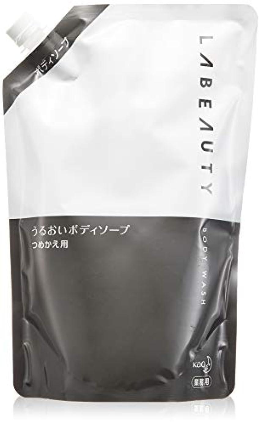 中貫入サリー【業務用 ケース販売】 ラビューティ ボディソープ つめかえ用 (1350ml×6個) 大容量