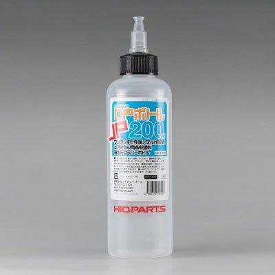 DPボトルJP 200ml (1個入)