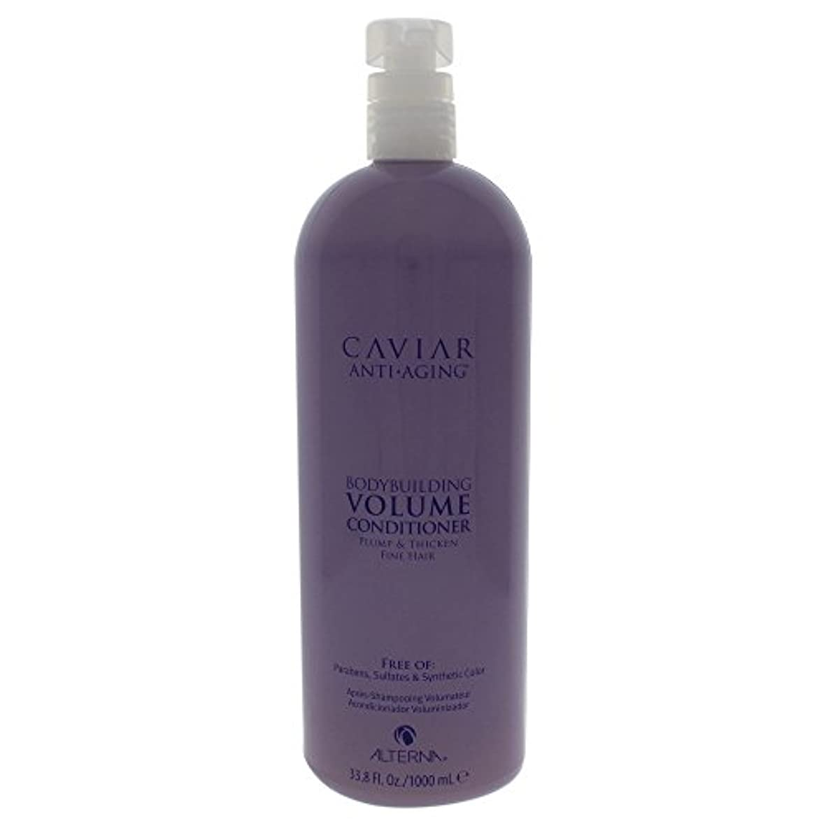 Caviar Bodybuilding Volume Conditioner