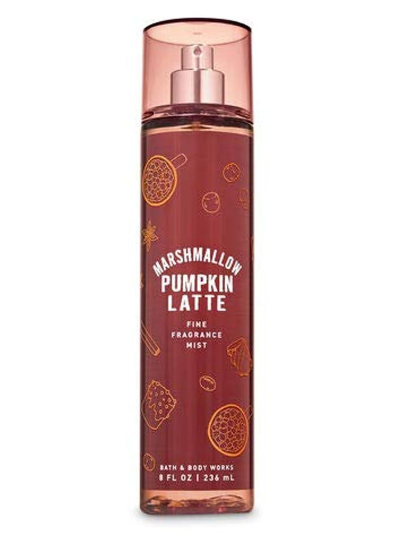 アミューズトマトアーカイブ【Bath&Body Works/バス&ボディワークス】 ファインフレグランスミスト マシュマロパンプキンラテ Fine Fragrance Mist Marshmallow Pumpkin Latte 8oz (236ml...