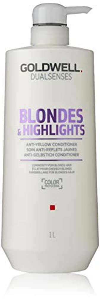 オンオークランド移行するゴールドウェル Dual Senses Blondes & Highlights Anti-Yellow Conditioner (Luminosity For Blonde Hair) 1000ml