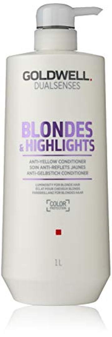 繊毛ファイアル運命的なゴールドウェル Dual Senses Blondes & Highlights Anti-Yellow Conditioner (Luminosity For Blonde Hair) 1000ml
