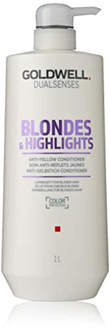 テキスト豆大聖堂ゴールドウェル Dual Senses Blondes & Highlights Anti-Yellow Conditioner (Luminosity For Blonde Hair) 1000ml